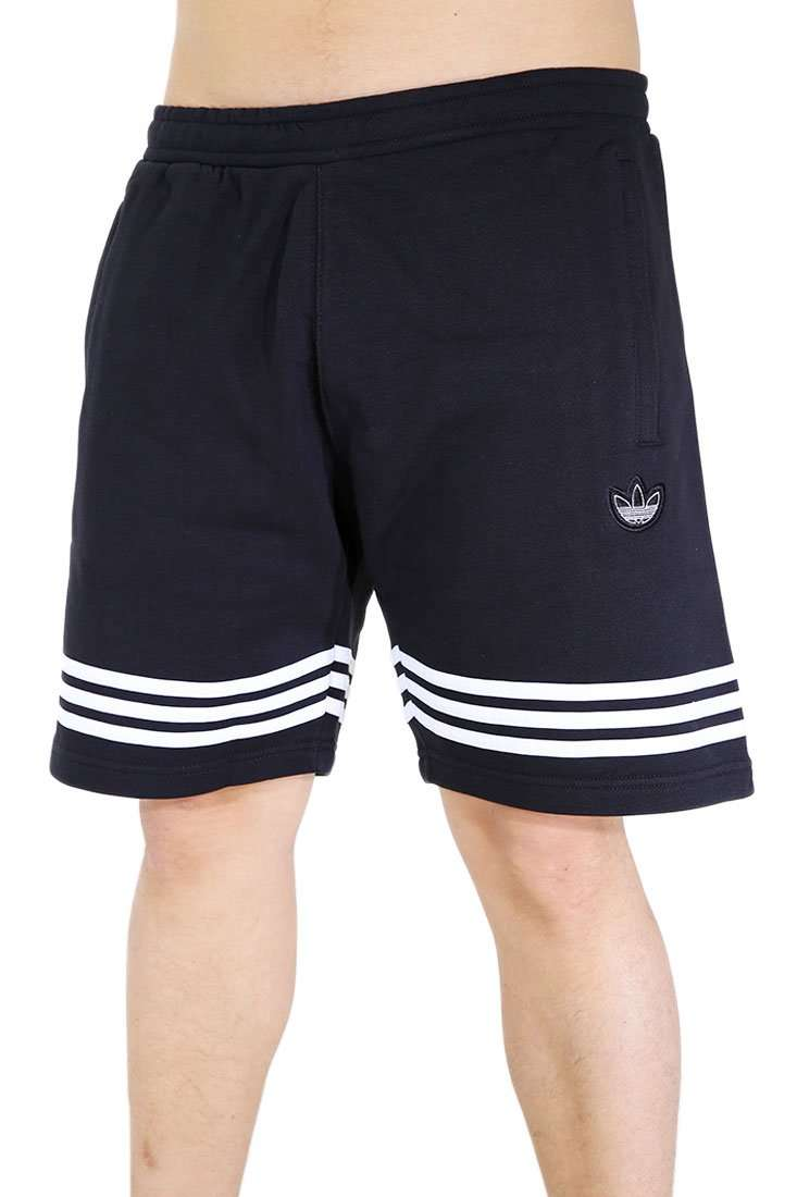 Adidas Originals Short Training Outline